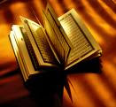 Our Quran is One