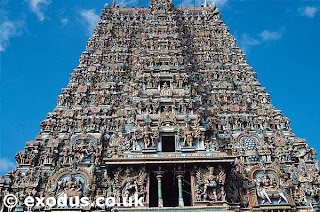 The Meenakshi.