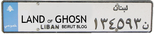 Land of Ghosn: The Beirut Blog