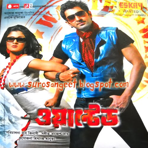 Sur Wanted 2010 Bengali Movie Mp3 Song Download Exclusive
