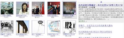 Google News(资讯) 图片版本