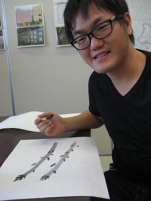 Motto ink painting Yamaguchi Japan