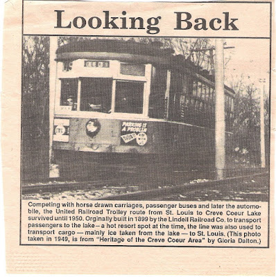 United Railroad Trolley