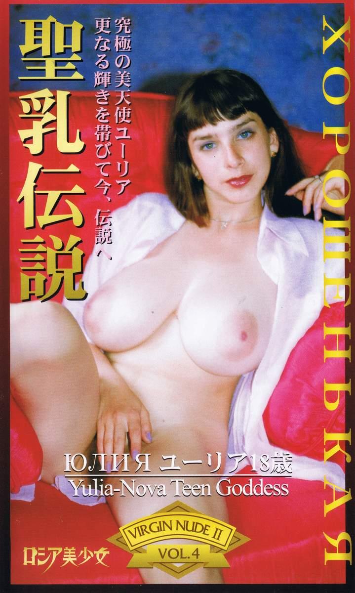 Midgets having sex, video preview. Lucky midget cock!