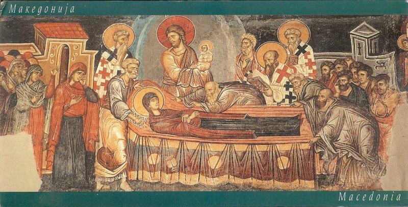 fresco in Markov Monastery