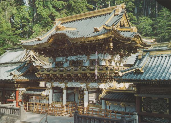 richly decorative Japanese gateway