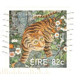 Irish stamp for the year of the tiger