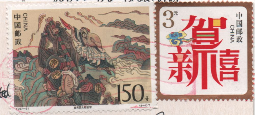 Chinese art stamp of battle