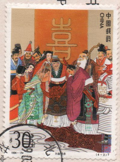 Chinese art stamp of marriage