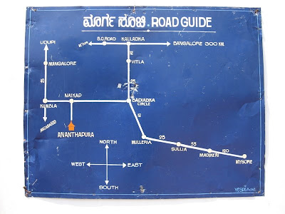 Route Map to Ananthapura, Kasaragod