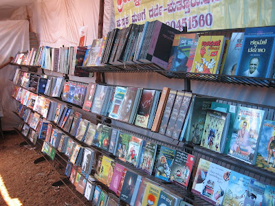 A Book Stall in Sammelana