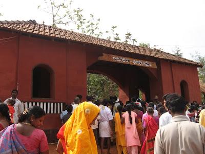 Ajjere Kall Graama Vishwa Tulu Sammelana