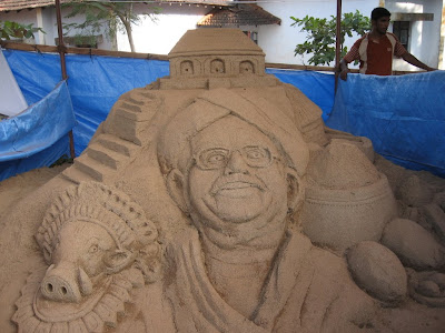 Art In Sand