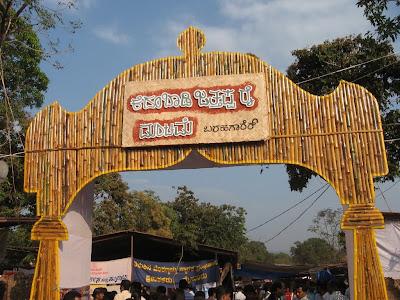 Kadambaadi Jattappa Rai Mantapa