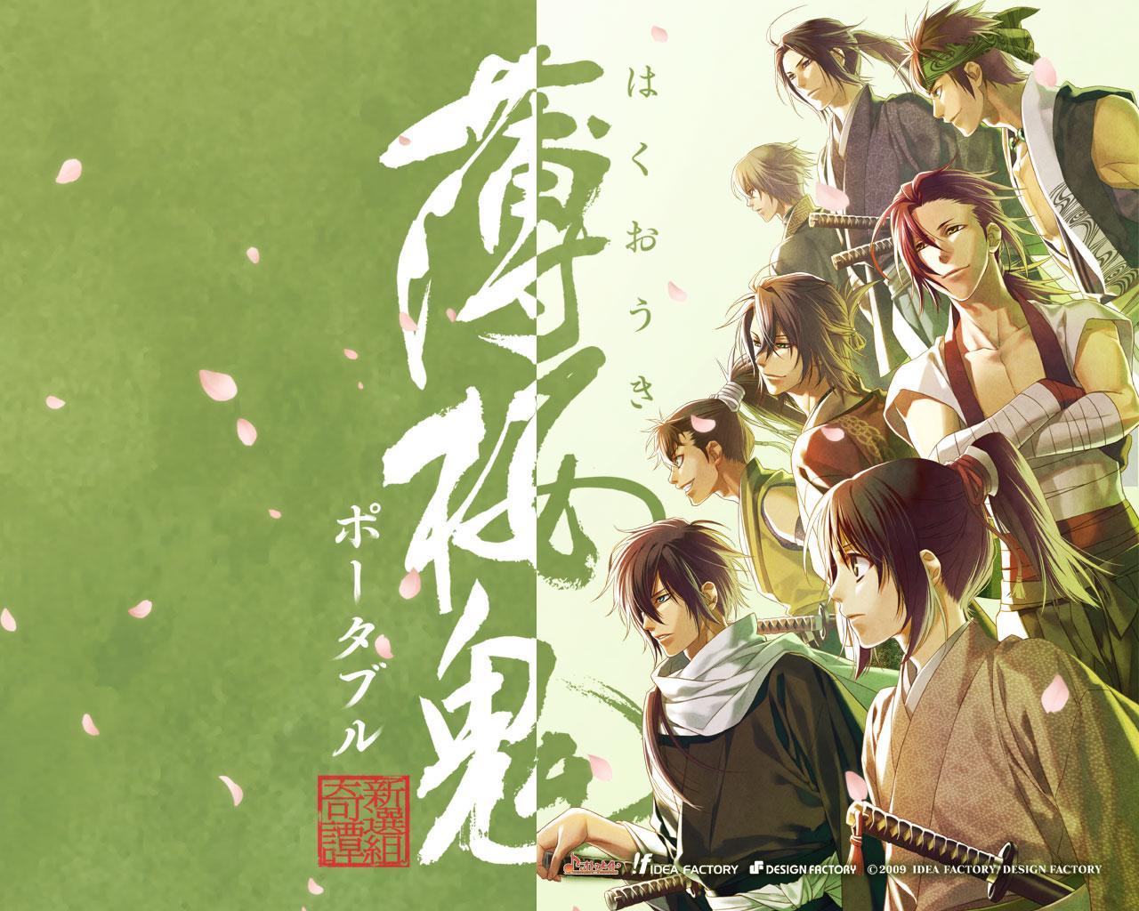 http://3.bp.blogspot.com/_jV241FFac4E/TTpHfksHVYI/AAAAAAAAAvs/TGzOxtakQMI/s1600/hakuouki_wallpaper3_1280x1024.jpg