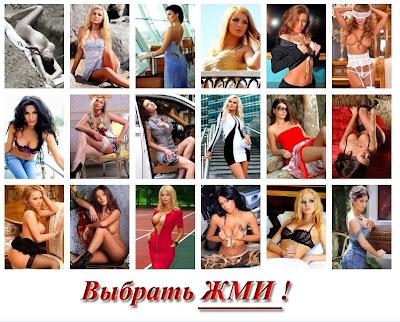 http://3.bp.blogspot.com/_jVDGLg4TdaA/TIm7EMRDzxI/AAAAAAAAAJU/efHTmIqEt4Q/s400/Fors1.jpg