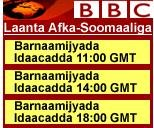 BBC SOMALI