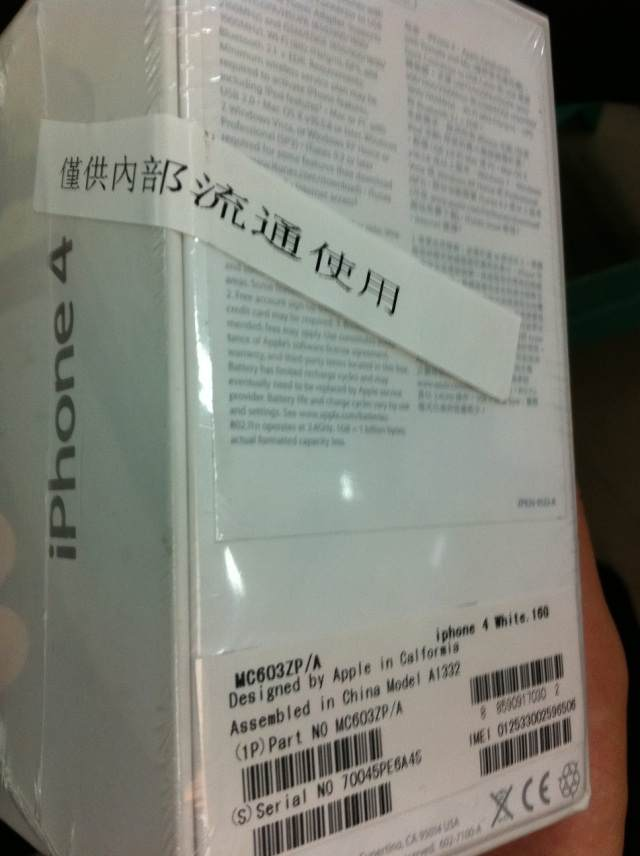 iphone 6gb. with their 6GB data plan?