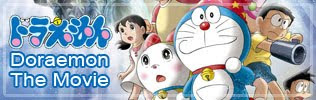 Doraemon_bleachzeal