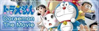 Doraemon_bleachzeal