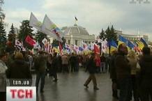foto: miting proti paktu