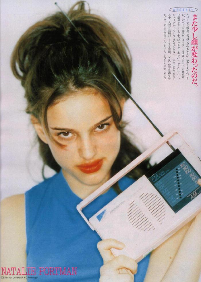 natalie portman lipstick. Natalie Portman Kabbalistic