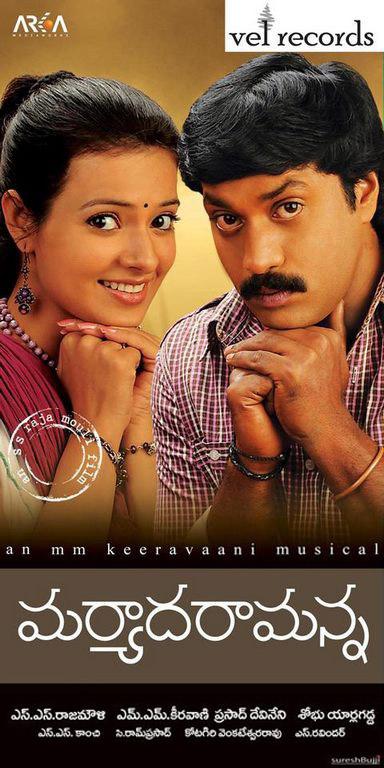 maryada ramanna movie dvdrip free
