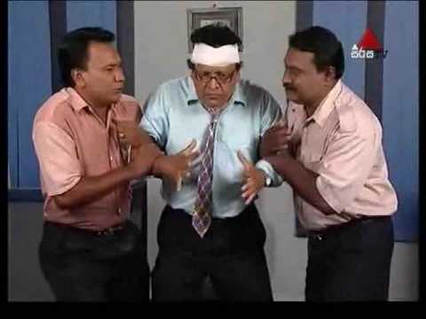 Sri Lankan Sinhala Comedy Videos