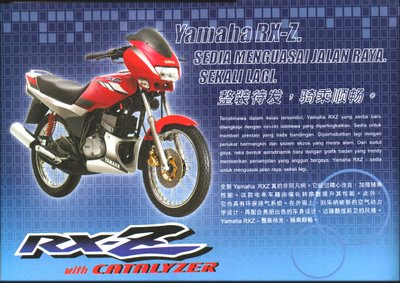 yamaha catalyzer