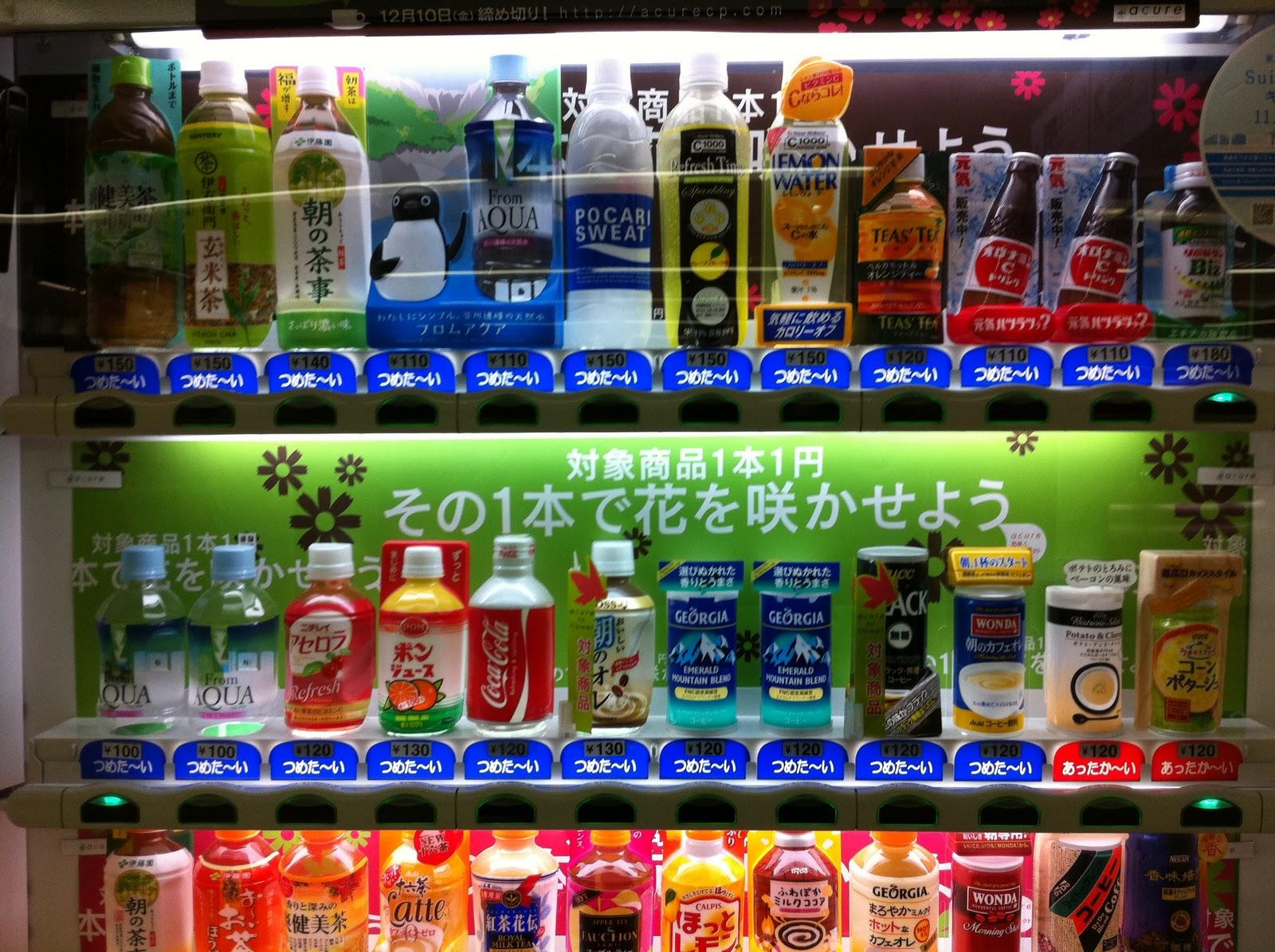 vending machine help