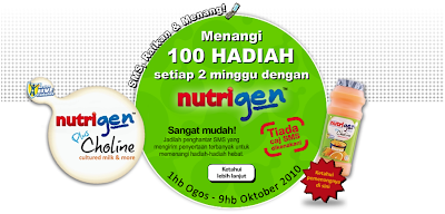 Nutrigen 'SMS' Contest
