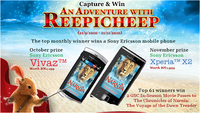 EON Bank 'Capture and Win' Contest