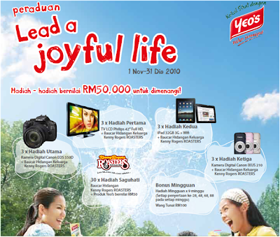 Yeo's 'Lead a Joyful Life' Contest