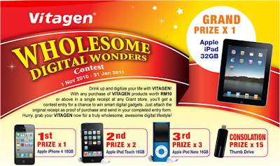 Vitagen 'Wholesome Digital Wonders' Contest