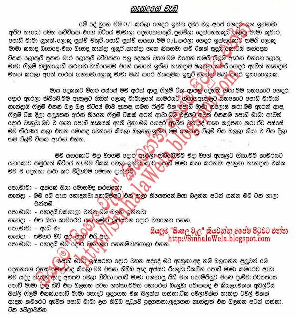 Ammai mamai full series pdf download consejos de fotograf 237 a