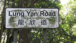 Lung Yan Road