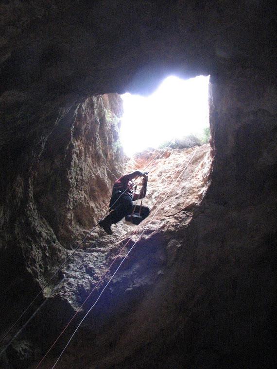 Cueva del Pilar