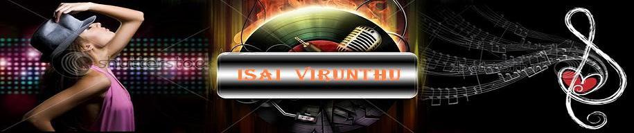 Tamil Mp3 Free Download