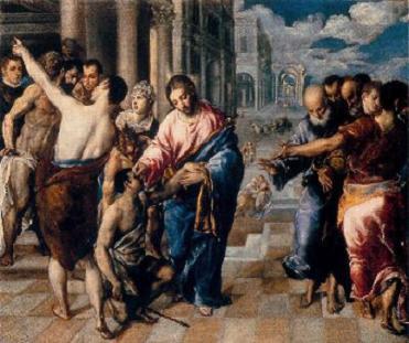 La curació del cec (El Greco)