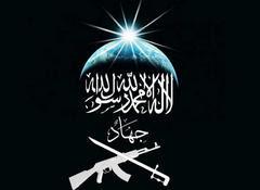 http://3.bp.blogspot.com/_jizSXMd6Xk4/RqABHa2rVoI/AAAAAAAAAT8/tlKBSVL9qRk/s400/IslamicJihada.jpg