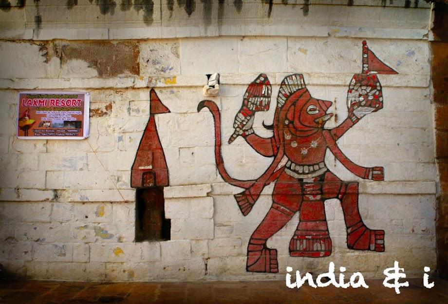 india & i