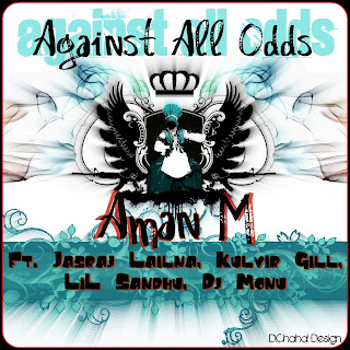 Against All Odds - Aman M Feat. - Various