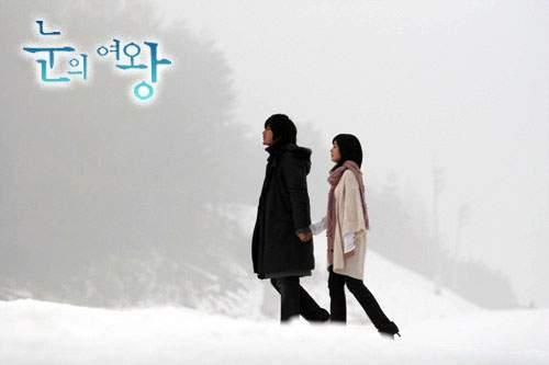 http://3.bp.blogspot.com/_jluNALX4kKU/TAVhMtldtFI/AAAAAAAAIQo/o4t7N_Qj1vo/s1600/snow4.jpg