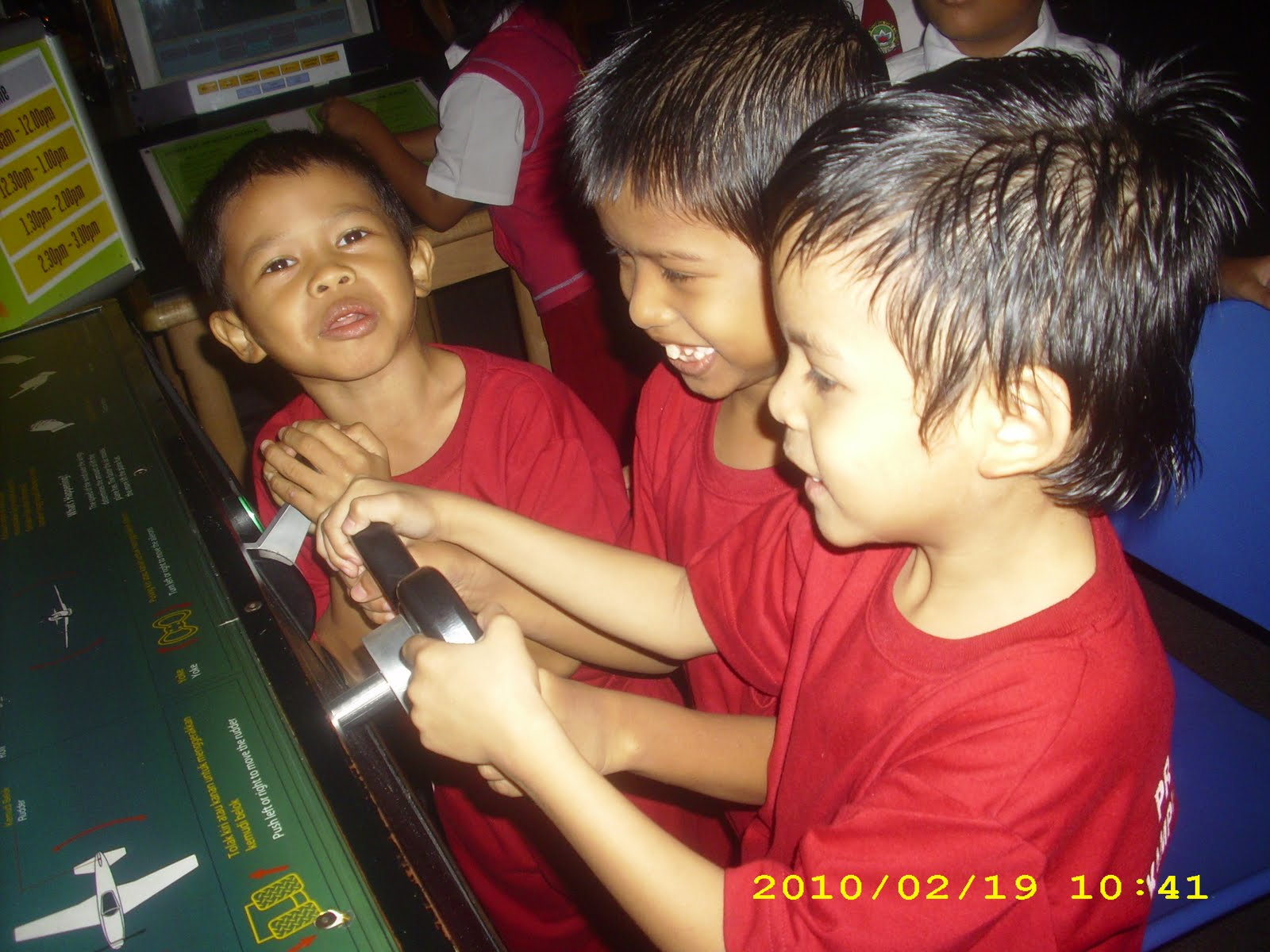 the field trip to petrosains