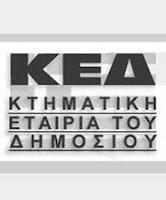 """Τουρκικές τράπεζες στα νησιά, αλυσίδες φαρμακείων από Ισραήλ και εβδομήντα """"φιλέτα"""" και """"ασημικά"""" του δημοσίου σε ξένους επενδυτές!"""