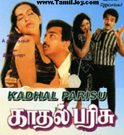 Kadhal Parisu – Tamil Movies