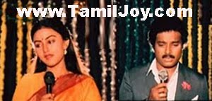 En Jeevan Paaduthu 1988 Tamil Mp3 Songs Download