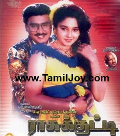 Tamilmp3songsdownload Download Tamil Mp3 Songs Duets Songs