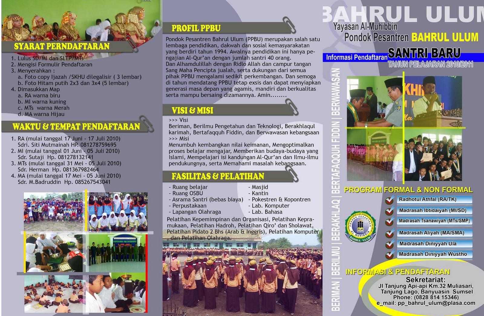 Blog Pondok Pesantren Bahrul Ulum Muliasari Palembang