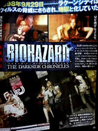 Resident Evil - Dark Side Chronicles